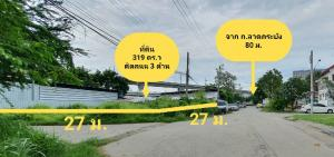 For SaleLandLadkrabang, Suwannaphum Airport : Land for sale in Lat Krabang, 319 sq m, then filled near the airport, next to 3 roads