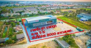 For SaleWarehouseBangbuathong, Sainoi : Office for sale or rent. Office (annual rental) with warehouse area of 5 rai, usable area within the building, 1750 sq m. Parking space for more than 100 cars.