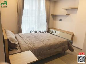For RentCondoSiam Paragon ,Chulalongkorn,Samyan : Rent Condo Klass Siam, Klass Siam, near BTS National Stadium