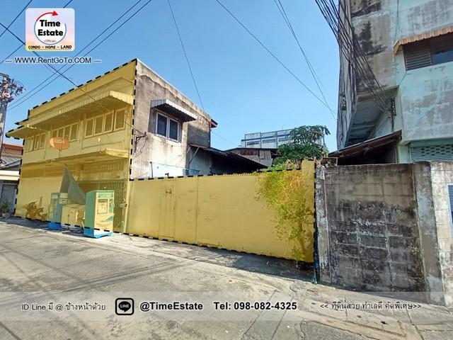 For SaleLandRama3 (Riverside),Satupadit : Land for sale with a warehouse, area 207 sq m., Sathupradit Road, Bang Phong Pang.
