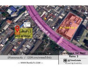 For RentWarehouseRama3 (Riverside),Satupadit : Warehouse building for rent 600 sq m. Rama 3 near Tree On 3, Yan Nawa, Bang Khlo, Bang Kho Laem, BRT, Charoen Rat.