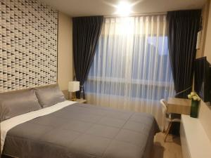 For RentCondoKasetsart, Ratchayothin : Elio Del Moss Condo for rent, near Bts 2 stations, near Kasetsart University, very beautiful room