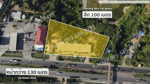 ขายที่ดินโคราช เขาใหญ่ ปากช่อง : ขายที่ดินโคราชแปลงสวยติดริมถนนมิตรภาพ ขนาด 8 ไร่ 92 ตารางวา