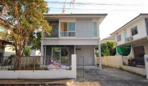 For SaleHousePinklao, Charansanitwong : House for sale 50 sq.w. very cheap price. Pinklao-Wongwan L&H Project