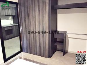 For RentCondoBangna, Lasalle, Bearing : Condo for rent: Villa Lasalle Sukhumvit 105 Villa Lasalle Sukhumvit 105 ready to move in, beautiful room, complete luxury, near BTS Bearing
