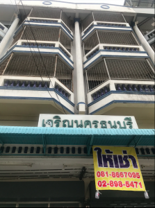For RentShophouseWongwianyai, Charoennakor : (Owner Post) ⚡️ Rent 2 units, 42,000 / month ⚡️ Next to Charoen Nakhon Road Near Bukkhalo intersection 3km from BTS Krungthon ***