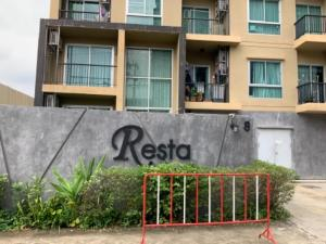 For SaleCondoChengwatana, Muangthong : Condo for sale Resta 29.25 sq m, 3rd floor, one bedroom type, pool view, corner room, Chaengwattana 12, split 2