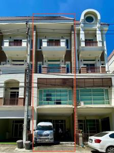 For SaleHome OfficeYothinpattana,CDC : Home Office 4 Storey, Premium Place Along Ekamai Express.