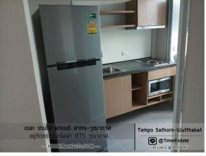 For RentCondoThaphra, Wutthakat : Next to BTS Wutthakat, high floor, no block view There are washing machines, 2 air conditioners. The Tempo grand Tempo Wutthakat for rent.