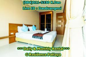 เช่าคอนโดพัทยา บางแสน ชลบุรี : Daily & Monthly Rental G Residence Apartment Pattaya 1Bedrooms Pool view