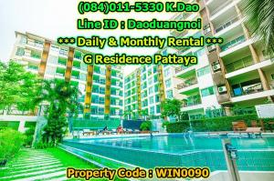 For RentCondoPattaya, Bangsaen, Chonburi : G Residence Apartment, Pattaya, 1-Bedroom Type *** Pool view *** Daily & Monthly Rental