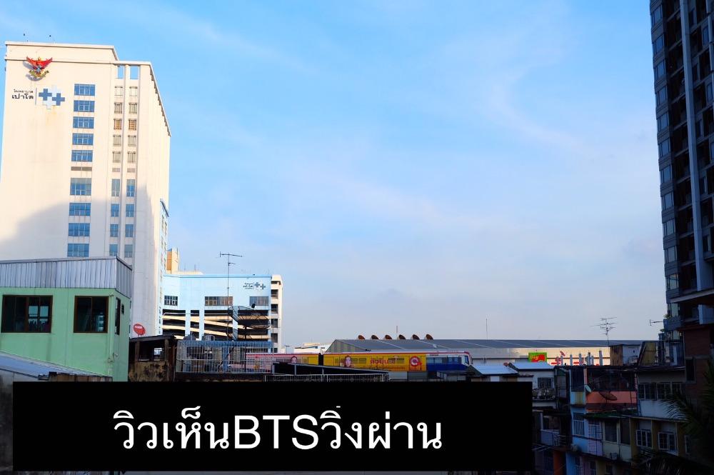 For SaleCondoSapankwai,Jatujak : Sale was 2,300,000 ฿, big room, 40 square meters.