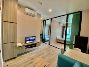 For RentCondoRamkhamhaeng, Hua Mak : ⭕️ Cheap for rent (1bd plus) Knightsbridge Collage Ramkhamhaeng / luxury condo
