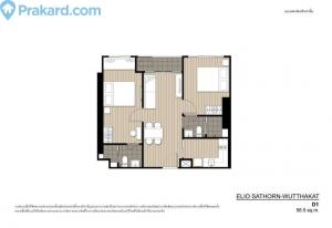 Sale DownCondoThaphra, Wutthakat : cheapest 2 bedrooms Elio Sathorn-Wuttakat 2 Bedrooms 2 bathrooms