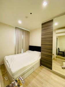 For SaleCondoRatchadapisek, Huaikwang, Suttisan : !! Beautiful room, Condo for sale Centric Ratchada-Huaikhwang (Centric Ratchada-Huay Kwang), near MRT Huai Khwang.