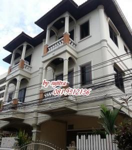 For RentTownhouseSapankwai,Jatujak : For rent, 3-storey townhouse, 25 sq m. In Phaholyothin / Vibhavadi