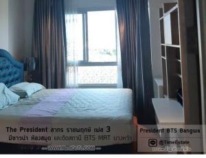For RentCondoThaphra, Wutthakat : For rent, big corner room, 35 sqm., BTS Bang Wa, The President Sathorn, Ratchaphruek, phase 3, canal view