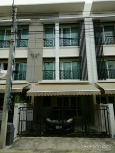 For SaleTownhouseRama9, RCA, Petchaburi : H318-3 storey townhome for sale. Baan Klang Muang Rama 9 Motorway Project -> 4.934 MB.