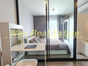 For RentCondoRattanathibet, Sanambinna : Condo for rent, politan aqua, along the Chao Phraya River, 17th floor, river view, fully furnished, ready to move in, new room