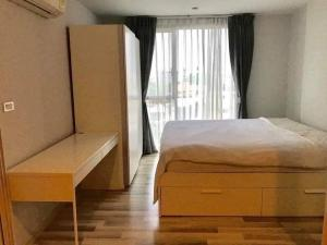 For RentCondoOnnut, Udomsuk : Very cheap, can't find !!! For rent Sari by Sansiri Condo Size 30sqm. (1Bedroom / 1bathroom) for price 10,000 baht / month only.