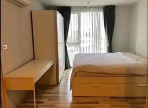For RentCondoOnnut, Udomsuk : Code S10990 | 🔥🔥NEW Condo for rent, Sari by Sansiri, size 30 sq.m., 7th floor #, near BTS Punnawithi [[@Line: 0936269352]]