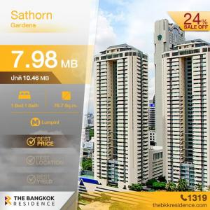 For SaleCondoSathorn, Narathiwat : Sathorn Gradens (Do not miss! 1 bedroom, large size in the middle of the city, beautiful view, 25+ floors, well decorated, attractive price, only 101k / sq m)