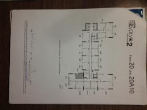 For RentCondoRatchadapisek, Huaikwang, Suttisan : Noble Revolve2 23 sqm. 1 bedroom, 1 bathroom, 20th floor, 13,000 baht / month.