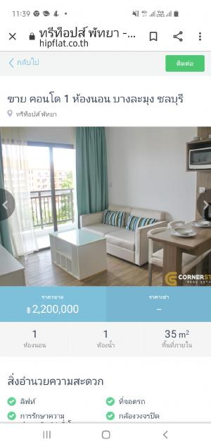 For RentCondoPattaya, Bangsaen, Chonburi : Rent Condo Tree Top Pattaya 1 bedroom cheap price