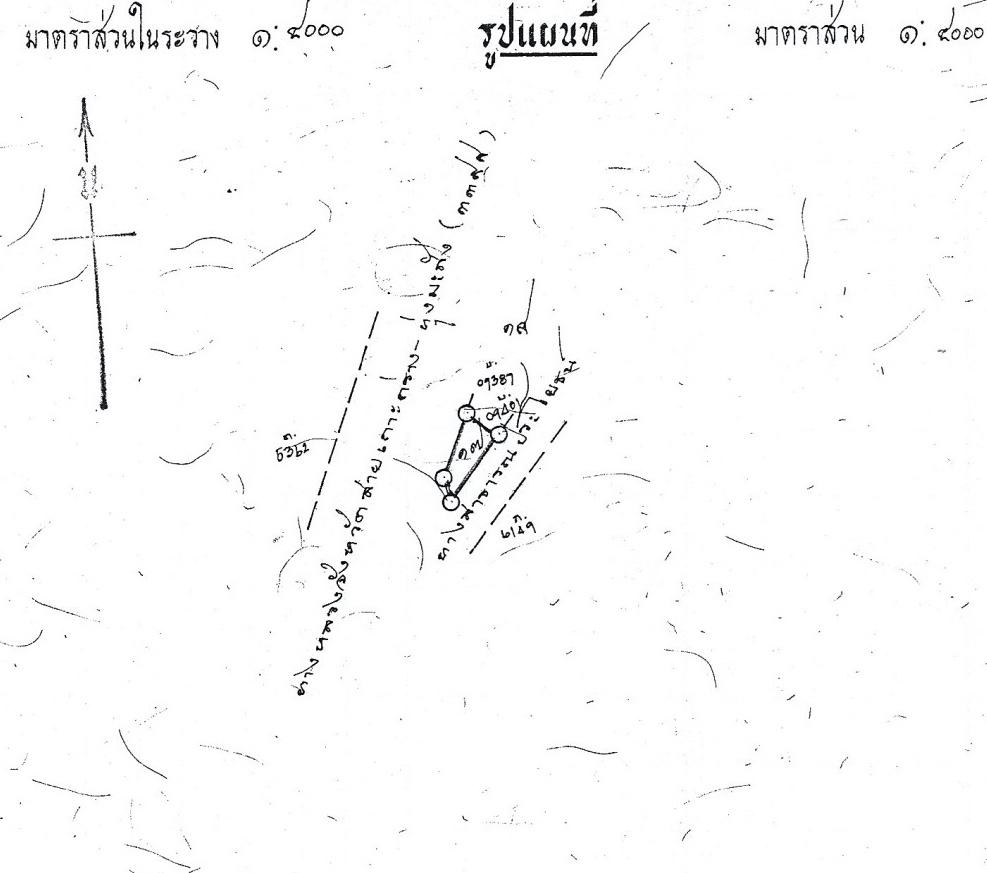 For SaleLandKanchanaburi : Land on the main road, corner, very beautiful, Mueang District, Kanchanaburi