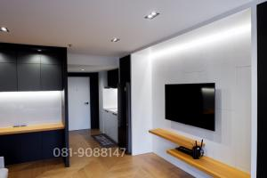 For SaleCondoRatchadapisek, Huaikwang, Suttisan : Renovate the most beautiful room in the project