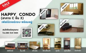 For SaleCondoVipawadee, Don Mueang, Lak Si : Condo project Happy Condo for sale, fully furnished.