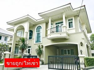 For SaleHouseVipawadee, Don Mueang, Lak Si : Beautiful house for sale !! Areeya Colonial Style House Don Mueang - Songprapa