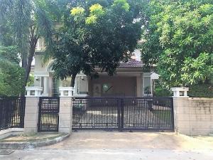 For RentHouseLadkrabang, Suwannaphum Airport : PK6 2 storey detached house for rent, Nantawan village Chaloem Phra Kiat Rama 9 Road, Soi 62, living or doing office