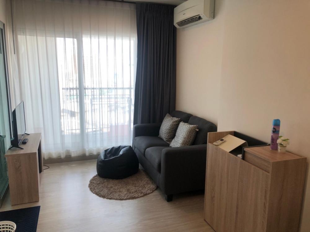 For RentCondoChengwatana, Muangthong : Condo for rent Aspire Ngamwongwan price 7,500 11th floor