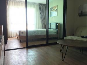 เช่าคอนโดอ่อนนุช อุดมสุข : 1 ห้องนอน ราคาถูก