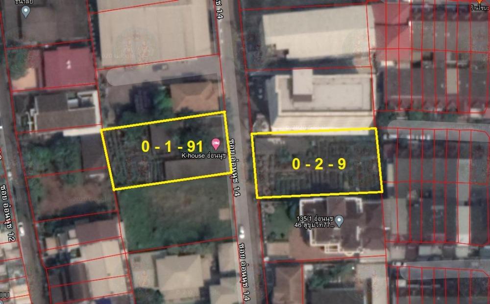ขายที่ดินพัฒนาการ ศรีนครินทร์ : ขายที่ดินสี่เหลี่ยมผืนผ้า 2แปลง ซอยอ่อนนุช14