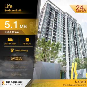 For SaleCondoOnnut, Udomsuk : Life Sukhumvit 48 (2 bedrooms, only 106k/sq.m. only !! High floor, good location in Phra Khanong area, fully furnished, ready to move in immediately)