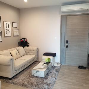 ขายคอนโดอ่อนนุช อุดมสุข : !! ห้องสวย ขายคอนโด The Room Sukhumvit 69 (เดอะ รูม สุขุมวิท 69) ใกล้ BTS พระโขนง