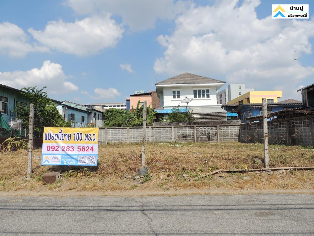 For SaleLandNawamin, Ramindra : Land for sale Phaholyothin 48 intersection 1, size 100 sq.wa. Close to BTS Sai Yud Station