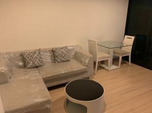 เช่าคอนโดลาดพร้าว เซ็นทรัลลาดพร้าว : คอนโดให้เช่า Life ลาดพร้าว 18 ติด MRT ลาดพร้าว 1 ห้องนอน 40 ตรม. ชั้น 23 พร้อมเข้าอยู่ 14,000 บาท/เดือน