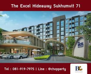 For SaleCondoOnnut, Udomsuk : ⭐️ Special room, pleasing price ⭐️ The Excel Hideaway Sukhumvit 71, size 30 sq.m., price 2.19 million baht [Tel 0819197975]