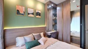 เช่าคอนโดพระราม 9 เพชรบุรีตัดใหม่ : For Rent Life Asoke Rama 9 (2 ห้องนอน 1 ห้องน้ำ ครัวปิด) Built-in ตกแต่งพร้อมอยู่ @JST Property.
