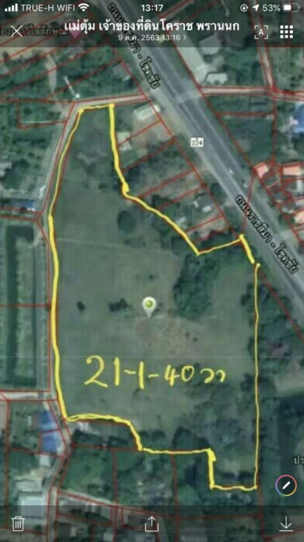 For SaleLandKorat KhaoYai Pak Chong : Land for sale 21 rai on the main road (5 rai of land for sale) near the Korat motorway (No. 6), Bang Pra-in, Saraburi, Nakhon Ratchasima, the whole price is 20 million 21-1-40 rai. All transfer fees and expenses The buyer himself Motorway near completion