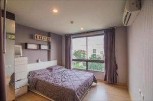 For RentCondoBangna, Lasalle, Bearing : ❣ Condo for rent, The Niche Mono Bangna, 1 bedroom, 35 sqm., near BTS Bangna, beautiful room, only 7500--