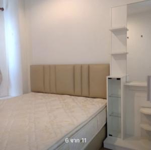 For RentCondoKasetsart, Ratchayothin : NC-R474ให้เช่าคอนโดลุมพินีเพลส รัชโยธินLumpini Place Ratchayothinราคา 9,00บาท / เดือน ขนาดห้อง 28.03 ตร.ม.ห้องชั้น 11 วิวสระว่ายน้ำเเละเมืองพื้นที่ในห้องมี 5 ส่วน ห้องนั่งเล่น,ห้องนอน,ห้องน้ำ,ห้องครัว เเละระเบียงเฟอร์นิเจอร์เเละเครื่องใช้ไฟฟ้า-โซฟา-ตู้