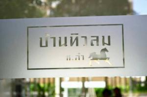 For SaleCondoCha-am Phetchaburi : Urgent sale !! Baan Thew Lom Condo, Cha Am - Hua Hin, size 29.7 sq m. 1 bed, corner room, nice decoration, ready to move in. Near Cha-am beach