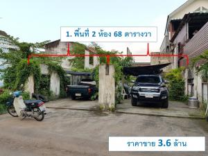 For SaleLandHatyai Songkhla : Land for sale, three plots, Mueang District, Songkhla Province