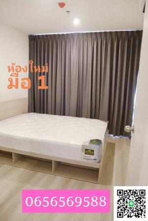 For RentCondoThaphra, Wutthakat : Rent! Elio Sathorn-Wutthakat Elio Sathorn-Wutthakat Condo (new room, ready to move in) Free Internet 1 year price 12,000 baht Tel. 0656569588