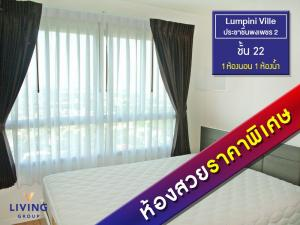 For RentCondoBang Sue, Wong Sawang : Condo in good location! Rent Lumpini Ville Prachachuen - Phongphet 2 near The Mall Ngamwongwan travel in a variety of routes High floor, nice view South, city view, corner room, ready to move in, size 24 sq m.