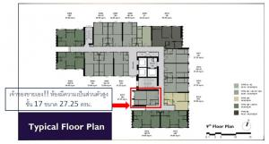 Sale DownCondoBang Sue, Wong Sawang : Urgent sale !! The Privacy Taopoon Interchange, 17th floor, room 27.25 sqm., Very private.